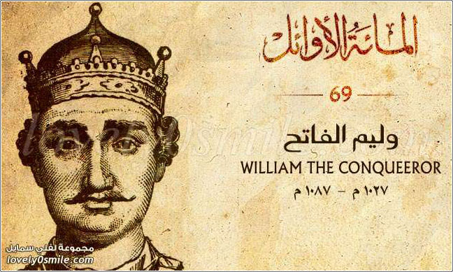 وليم الفاتح William The Conque