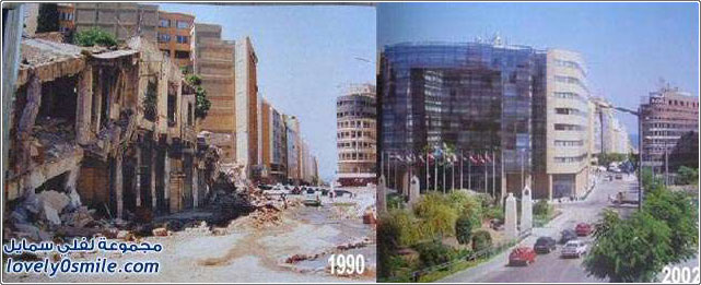 لبنان عام 1990 وعام 2002