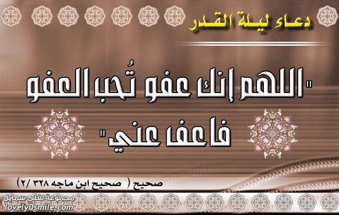 تابعوا المسلسل رمضان ...!