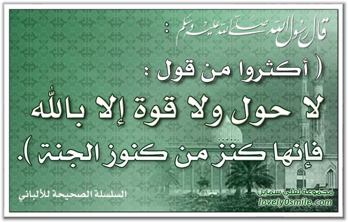 http://lovely0smile.com/images/Card/173.jpg