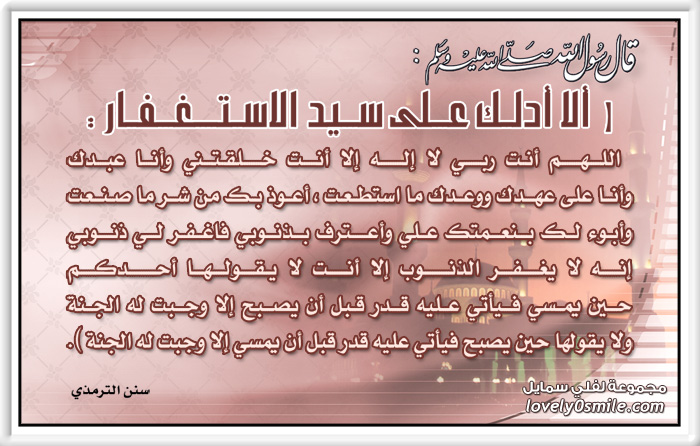 dou3a - Page 2 267