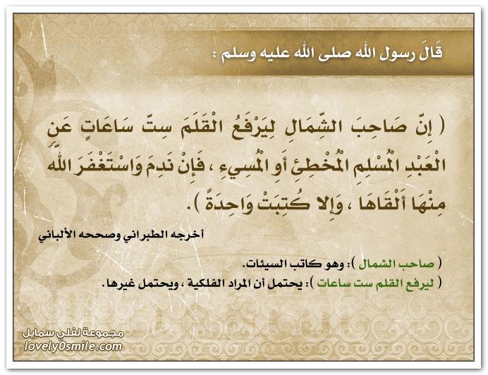 إطلالات الصوم في الحديث النبوي الأرشيف الصفحة 3 منتديات الجلفة لكل الجزائريين و العرب