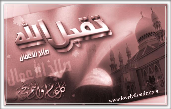 كاريكاتورات رمضانية Cards-009