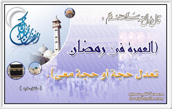 ��� ������ ����� ramadan-0007.jpg
